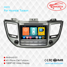 High quality 2din 8inch WIFI DVD 4G GPS BT android car audio system for HYUNDAI IX35 2016