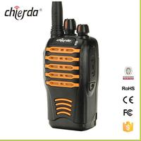 Land Digital Mobile Radio With Multiple Function