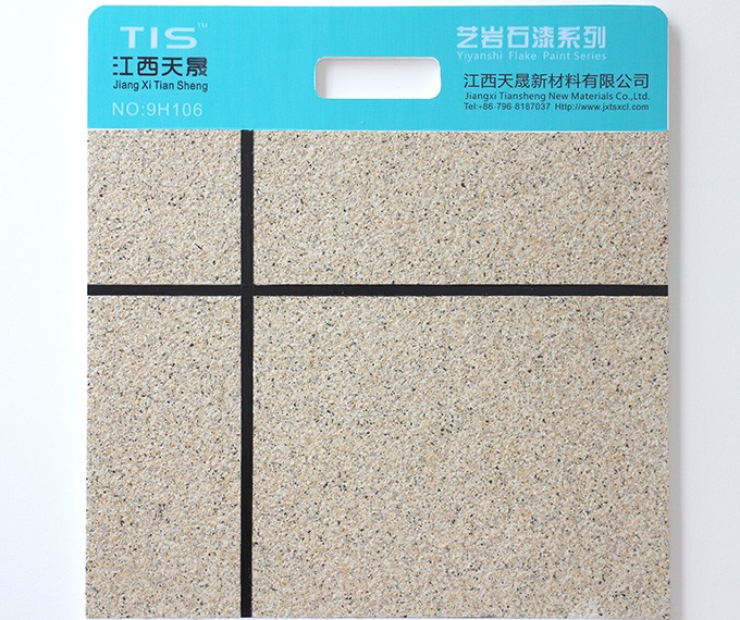 Acrylic Liquid Granite Flake Paint For Wall Decoration