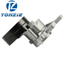 1132000170 Auto DriveAlign Automatic Belt Tensioner For M113