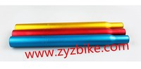 Bicycle Seatpost 27.2 seat post/ Fixie Bike Parts