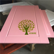 Yelintong low price pvc faced mdf cabinet door with moulded