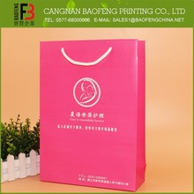 2015 Hot Selling Cheap Price Environmental Shopping Bags