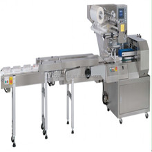 horizontal pillow type packing machine for wrapping candy CCP-HP320F printable BOPP film from Taiwan with CE