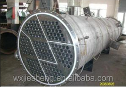 hot selling sea water shell and tube heat exchanger