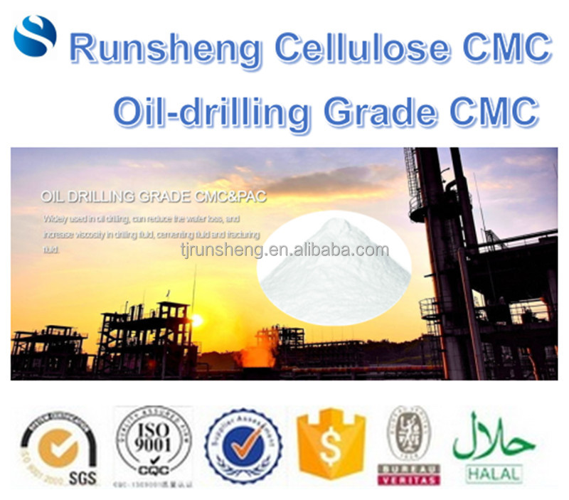 Manfucturerer CMC for oild drilling Sodium Carboxymethyl Cellulose thickener CMC LV CMC HV