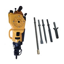 YN27C petrol powered hand held rock drill