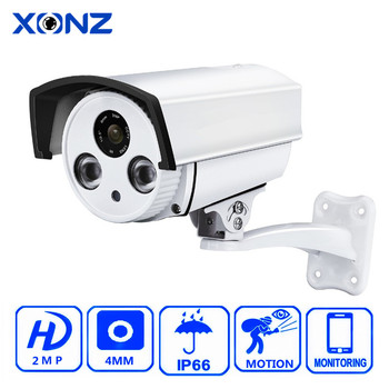 Bullet Surveillance Video H.265 onvif ip camera waterproof wireless 2 mp cameras