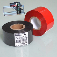 Black 25mm width 120M length HOT FOIL STAMP PRINTING CODING for Dairy industries