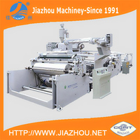 Multi-function Plastic Film Extrusion Coating PE Nonwoven PP Woven Fabric Laminating Machine