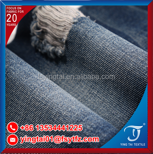 Basic blue crude twill woven cotton polyster spandex stock denim fabric