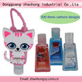 z-70 2017 New design bath & body works hand sanitizer silicone holders