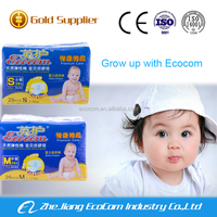 Popular selling disposable pp tape wholesale baby diaper