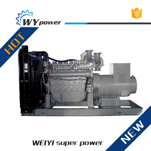Weichai 50kw home use silent type diesel generator set for sale