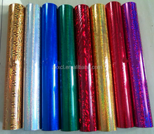 different color & pattern holographic hot stamping foil for paper and plastic