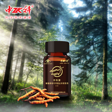 2017 health care food natural organic Cordyceps Sinensis cleaner lung Capsule green food 0.23g/cap*60 Caps/bottle