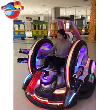 Hot sales chargeable anti collision protection magic rider / kids amusement car ride in funfair and square