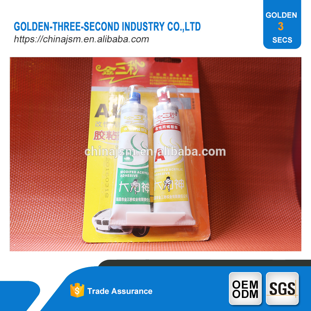 China Strong epoxy adhesive ab glue,best glue for fabric mesh adhesive for metal to fabric