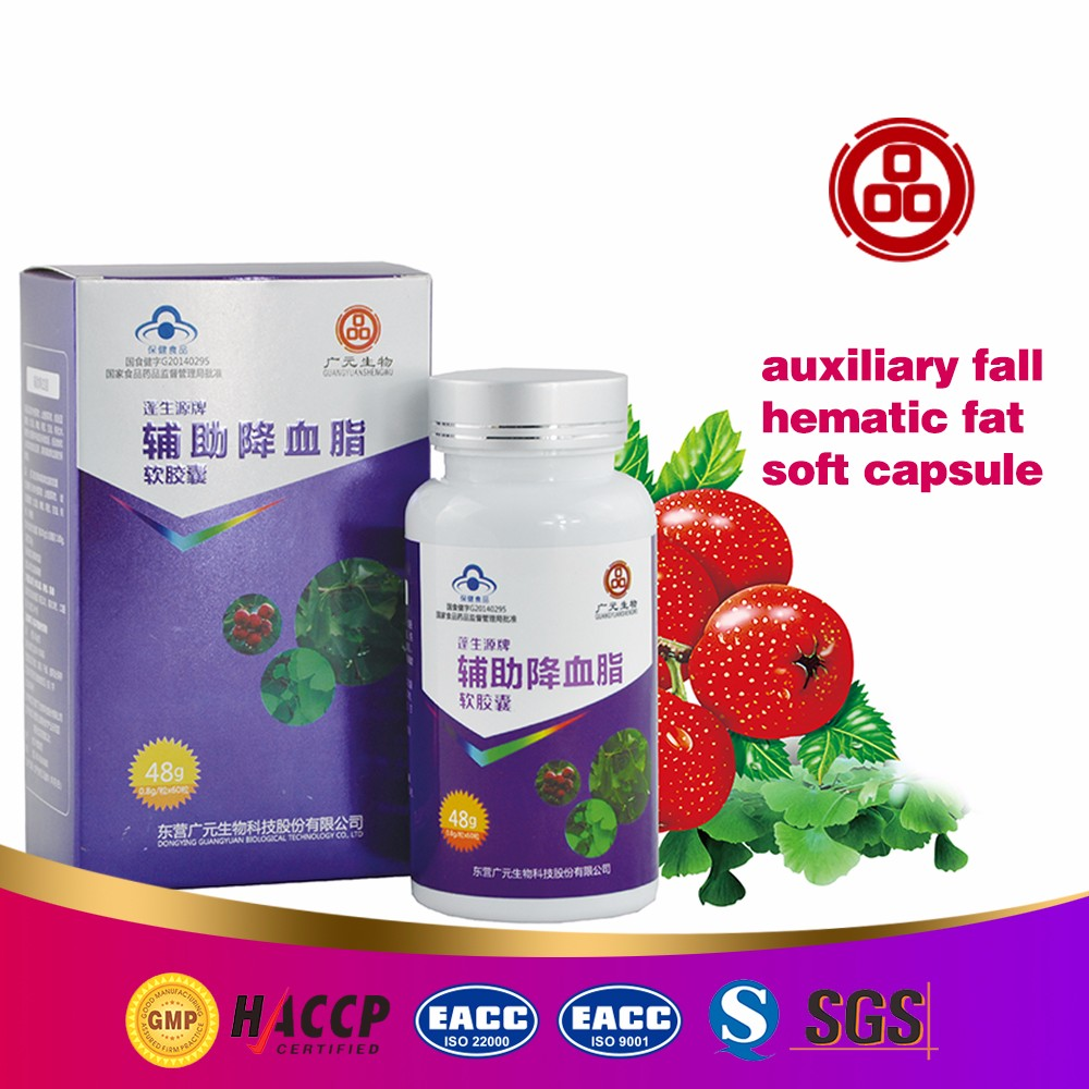 natto gingko biloba extract softgel capsules for improving the health care
