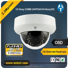 Sony Design Full HD 1920 x 1080P CMOS Outside Adjust Vari Focal AHD Color IR 20m Dome CCTV Camera Waterproof, 2.8-12 mm Lens