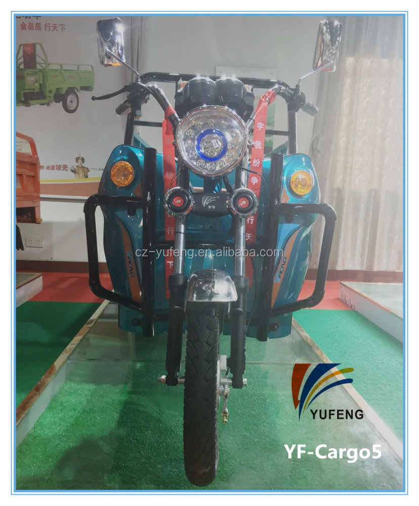 Three Tires Cargo Loading Electric Tricycle