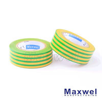 Lead free strong retract ability insulation electrical tape/ auto wire harness electronic insulating tape