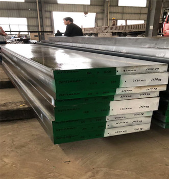 ASTM A681 H22 hot work tool steel sheet with best price
