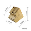 2016 TOP SELL Bamboo Magnetic Kitchen Knife block with great price