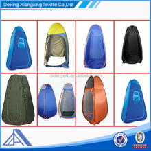 High quality waterproof tent for changing clothes/toliet/shower