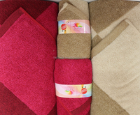 luxury embroidered bath towels