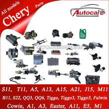 Factory Price Wholesale chery car parts