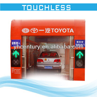 high pressure touchless water axe type car wash machine