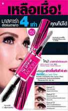 brand new Mistine Super Model 4D Mascara