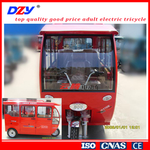 Hot Sale Three Wheel Electric Motor Tricycle /electric tricycle For Passenger Seat