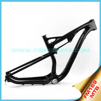"2015 YISHUNBIKE Quality Assurance 27.5"" MTB Bike Carbon Full Suspension 650b Frames YS-FM169"