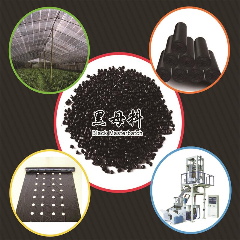 Plastic PE/LDPE/LLDPE/HDPE/PET/PS functional carbon black masterbatch