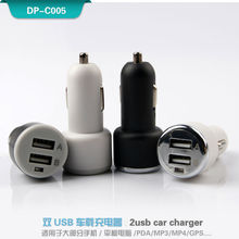 2013 New Products DPL Portable USB Car Charger for iPhone/iPad/ Mobile Phone Car USB Charger