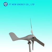 200w low start-up portable camping wind power generator