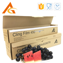 trasparency casting plastic household PE cling film packaging roll