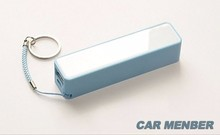 CAR MEMBER 2016 hot selling cheap new battery charge portable rohs power bank