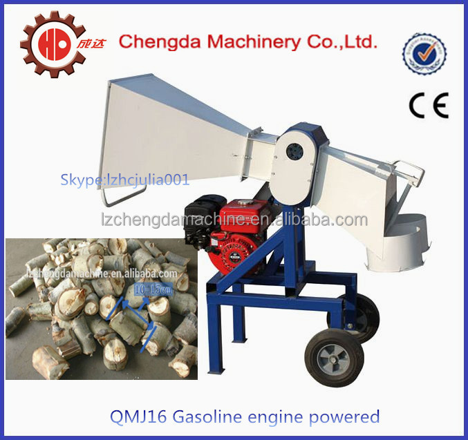 New Condition PTO wood chipper, small wood chipper price, wood cutting machine