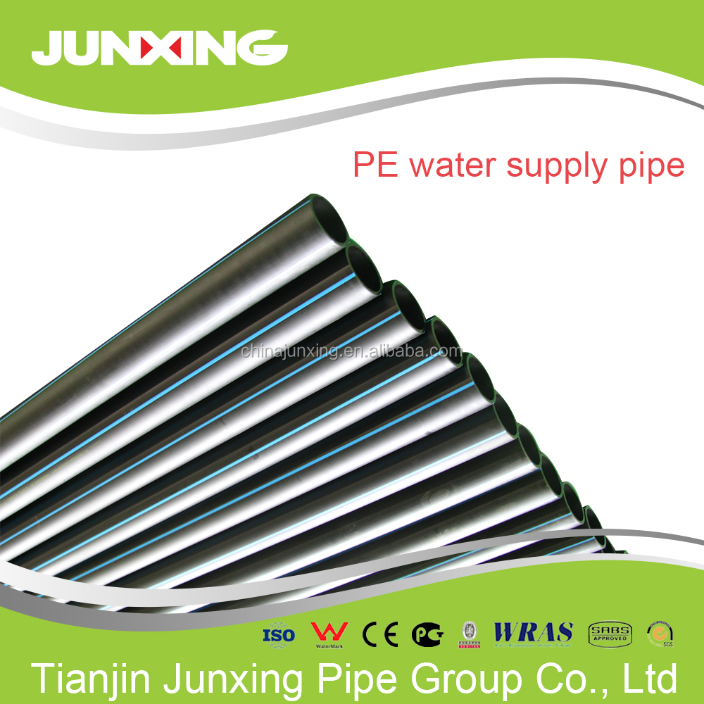 HDPE water supply hose