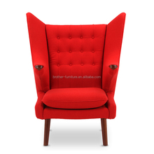 designers furniture replica leather chair seat from shenzhen brother furniture