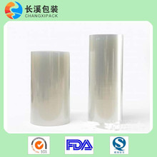 7/9 layer coextruded PA/PE film