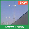 Widely Use Residential Wind power Turbine electric generating wind mills for sale low noise