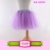 2017 Wholesale tutu skirt for girls, Glitter Tutu Skirt ballet tutu skirt