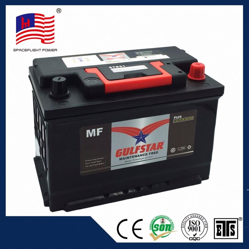 factory direct sale 57531 korea style 12 volt quick start long life car battery 75 ah