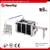 NewTop China 12 OZ High Speed Paper Cup Machine Low Price Cost