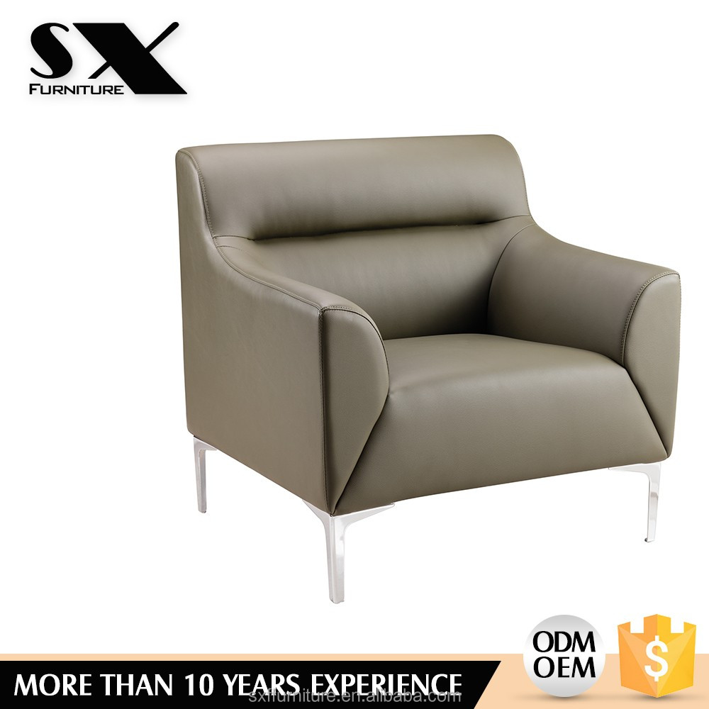 factory directly sell OEM latest design PU/leather green certification customized office sofa 113 SOFA chair low price