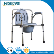 Economy Steel folding Commode Toilet chair with bedpan for Patients